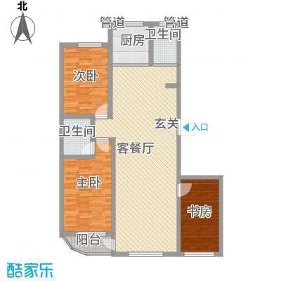 怡景阳光123.20㎡6b户型3室2厅2卫1厨