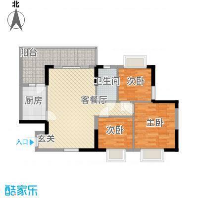 西街苑户型3室