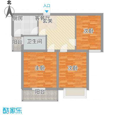山水名园88.71㎡B1户型2室2厅1卫1厨