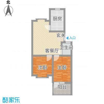 天建天和园75.40㎡H户型2室2厅1卫