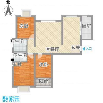 山水名园118.50㎡A1户型3室2厅2卫1厨