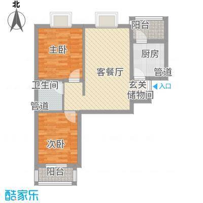 中宏新界75.84㎡A1户型2室2厅1卫1厨