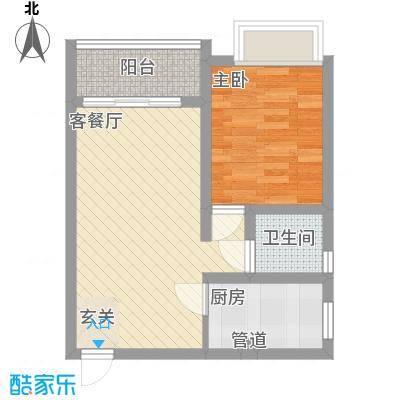 中宏新界55.80㎡E2-1户型1室1厅1卫1厨