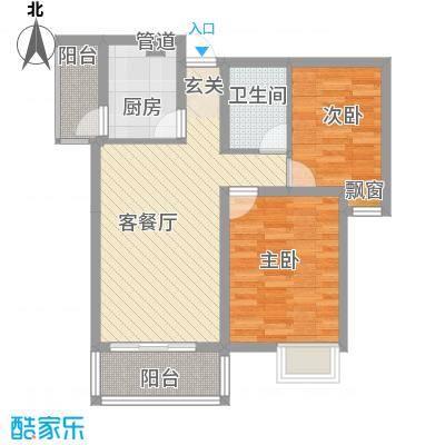 中宏新界74.14㎡E1-3户型2室2厅1卫1厨