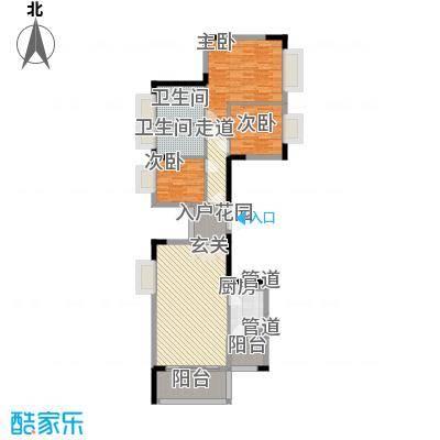 滨江花园117.74㎡9栋魅力优居1单元标准层01户型3室2厅2卫