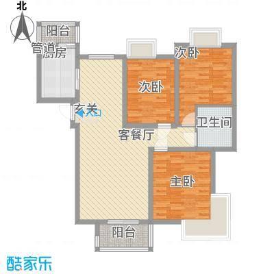 中宏新界18.82㎡C2-3户型3室2厅1卫1厨