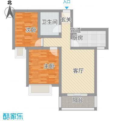 中宏新界78.73㎡E1-4户型2室2厅1卫1厨