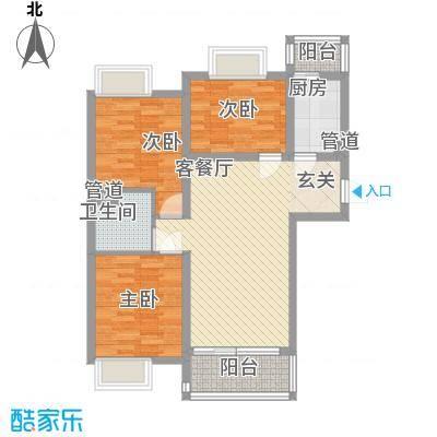 中宏新界C2-1户型3室2厅1卫1厨