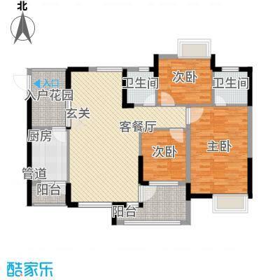 新天名城111.60㎡英伦堡、雅伦堡户型3室2厅2卫1厨
