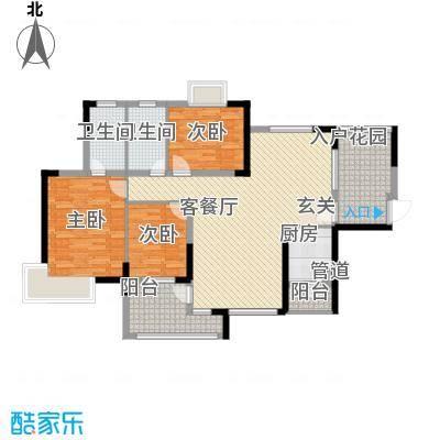 新天名城128.22㎡纽伦堡、海伦堡户型3室2厅2卫1厨