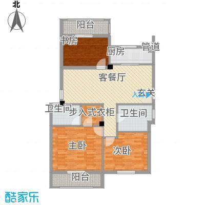 春晓源燕园124.10㎡高层9#-03户型3室2厅2卫1厨