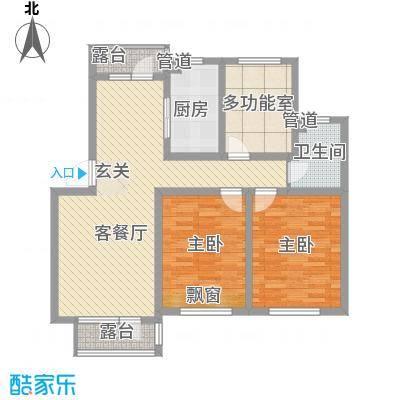 绿地・老街坊绿地老街坊户型3室2厅1卫1厨