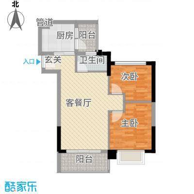 简爱社区6.85㎡简享A06户型2室2厅1卫1厨