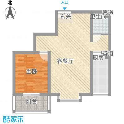 福润康城75.70㎡户型1室2厅1卫
