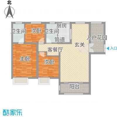 中建・城中壹号公馆145.00㎡二期10号楼标准层A1户型3室2厅2卫1厨