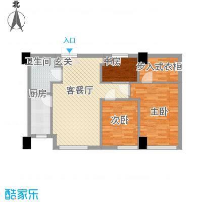金融街・漫香林第6区4.00㎡C户型3室2厅2卫1厨