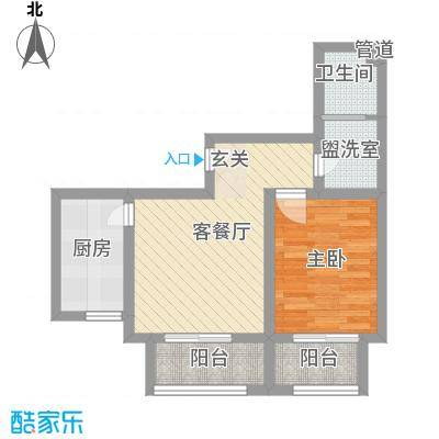 启城5.40㎡E户型