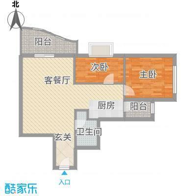 君悦豪庭86.30㎡户型2室2厅1卫1厨