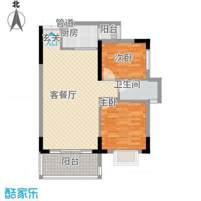 雍华庭77.24㎡2栋A03/B03/C02/D02户型2室2厅1卫1厨