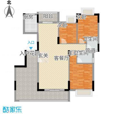 雍华庭138.54㎡4栋A02/B层户型3室2厅2卫