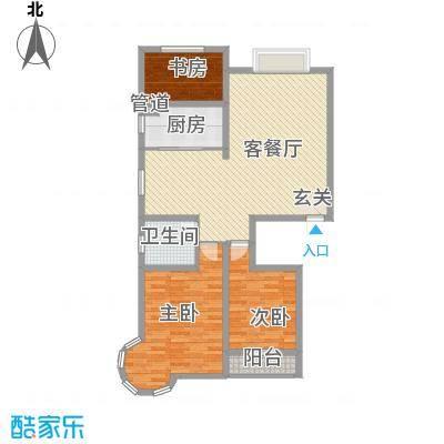 碧海绿洲131.00㎡D户型3室2厅1卫1厨