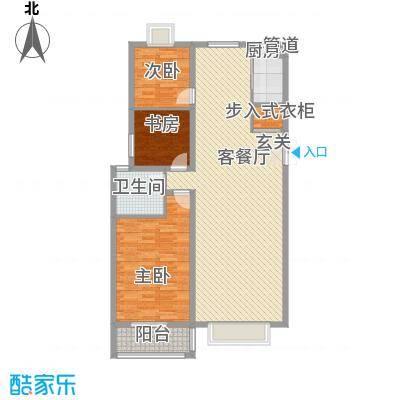 碧海绿洲131.00㎡B户型3室2厅1卫1厨