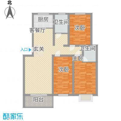 雅庭院143.00㎡户型3室