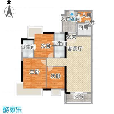润宇豪庭121.60㎡B1户型3室2厅2卫