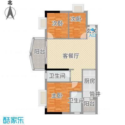 润宇豪庭13.33㎡B4户型3室2厅2卫