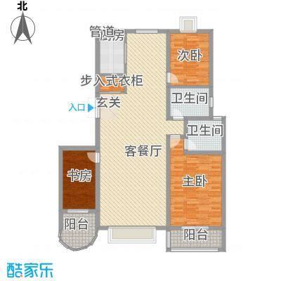碧海绿洲153.00㎡A户型3室2厅2卫1厨