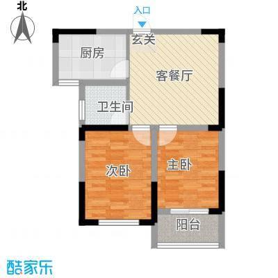 大成优盘7.00㎡1号楼3户型2室1厅1卫1厨
