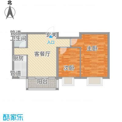 红旗街万达广场85.62㎡4#8户型1室1厅1卫1厨