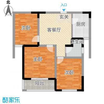 大成优盘7.00㎡2号楼2户型3室1厅1卫1厨