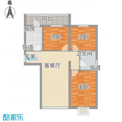 红旗街万达广场121.23㎡4#1户型3室2厅1卫1厨