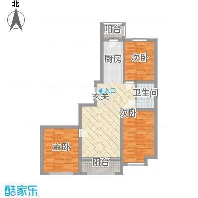 睿城臻品76.20㎡K户型3室2厅1卫1厨
