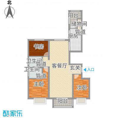 红旗街万达广场137.42㎡3#3户型3室2厅2卫1厨