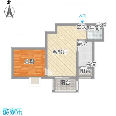 红旗街万达广场71.76㎡3#6户型1室1厅1卫1厨