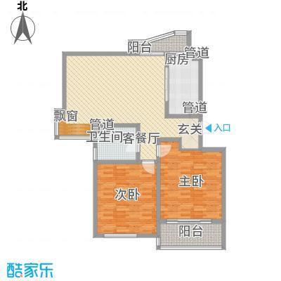 金地苑132.00㎡户型3室