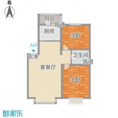 金穗花园136.00㎡户型3室