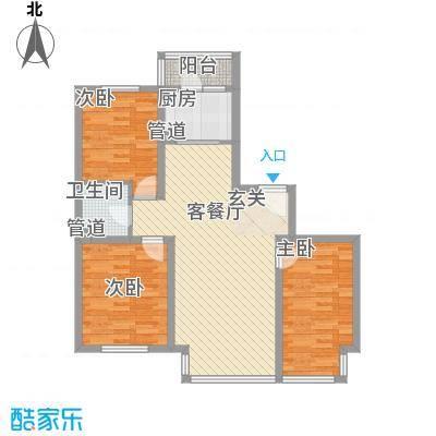 中金名筑111.10㎡户型