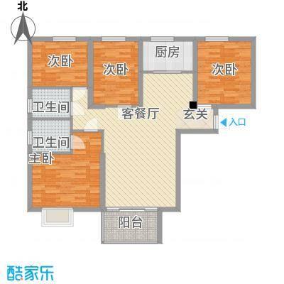 大家新城122.20㎡B4a户型4室2厅2卫1厨