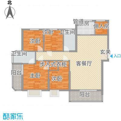 大家新城13.22㎡B3a户型4室2厅2卫1厨