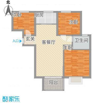 大家新城7.21㎡B4c户型3室2厅1卫1厨