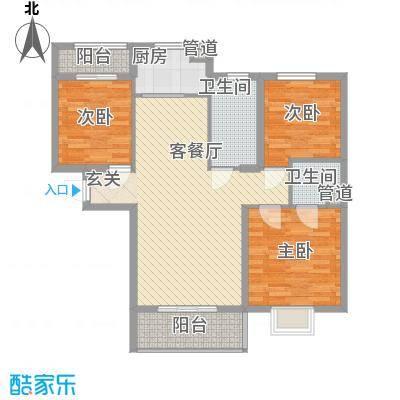 大家新城18.63㎡B5c户型3室2厅2卫1厨