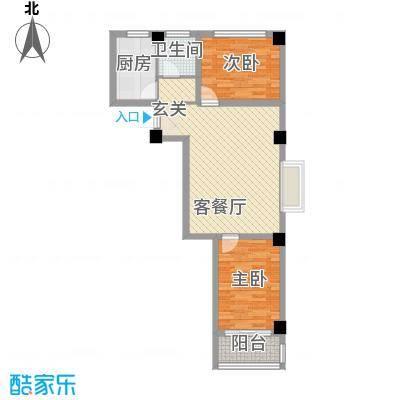 苏杭花园81.32㎡2#-A'户型2室2厅1卫1厨