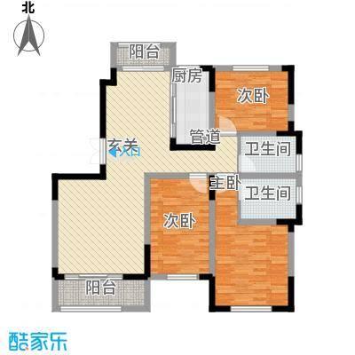 新港首府136.00㎡B9户型3室2厅2卫1厨