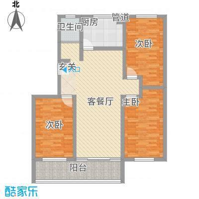 苏杭花园12.10㎡多层户型3室2厅1卫1厨