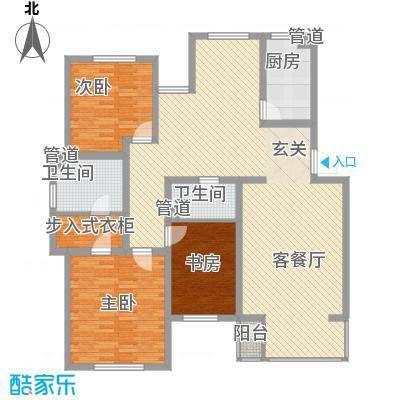首府国际公馆146.00㎡户型3室2厅2卫1厨