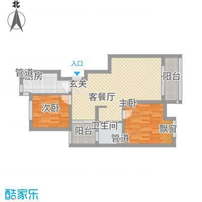 金地名京88.00㎡户型3室