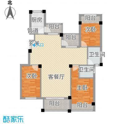 布利杰城南公馆137.00㎡户型3室2厅2卫1厨
